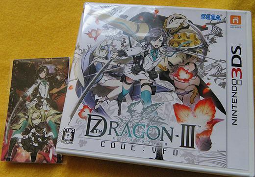 7th_dragon_3_01.jpg
