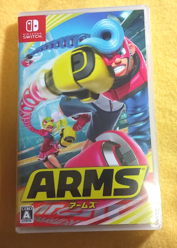 ARMS_001.jpg