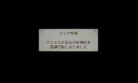 BDFF_03.jpg