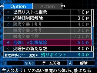 DS2_BR_009.jpg