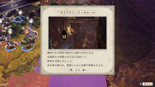 FE_FS_0103.jpg