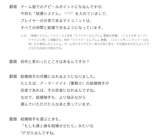 FE_if_009.jpg
