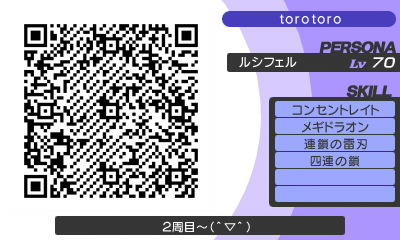 HNI_0021_JPG.jpg