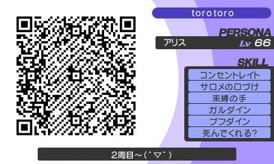 HNI_0022_JPG.jpg