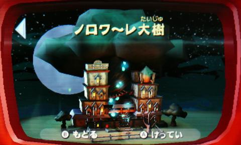Luigi_Mansion2_02.jpg