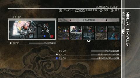 NINJA_G3R_52.jpg