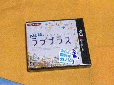 N_LovePlus_00.jpg