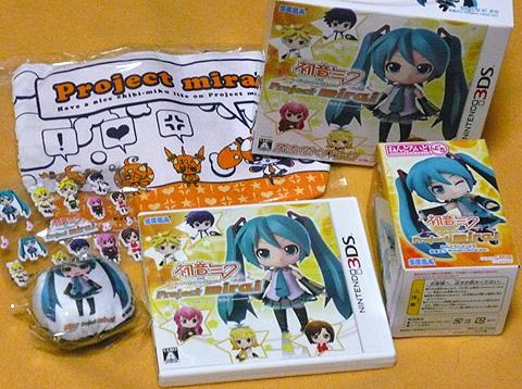 Project_mirai_07.jpg