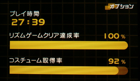 Project_mirai_08.jpg