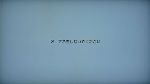 R_F_163.jpg