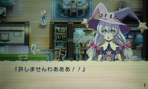 Rune_Factory_4_39.jpg