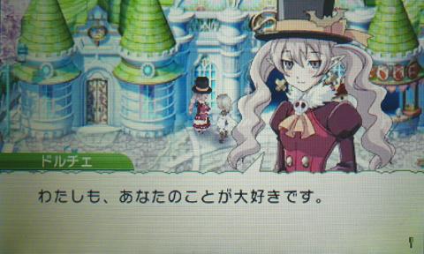 Rune_Factory_4_42.jpg