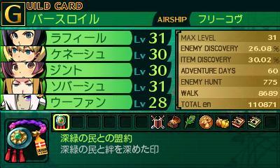 SQ4GCARDP1_01.jpg