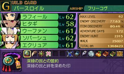 SQ4GCARDP1_02.jpg