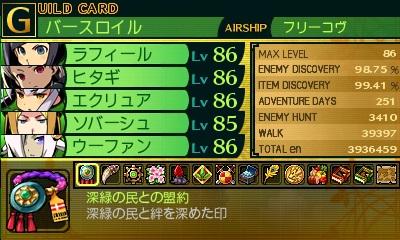 SQ4GCARDP1_03.jpg