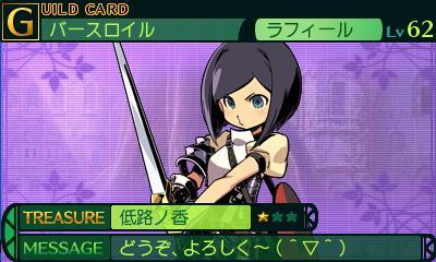 SQ4GCARDP2_02.jpg