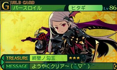 SQ4GCARDP2_03.jpg