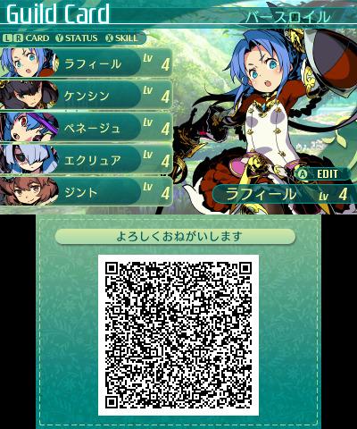 SQ5GCARD_000.jpg
