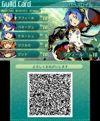 SQ5GCARD_001.jpg