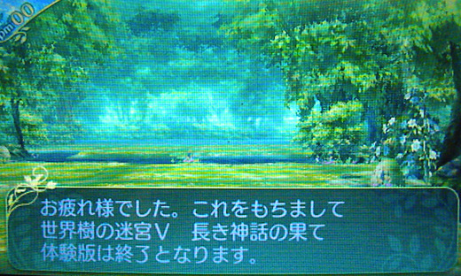 SQ5G_001.jpg