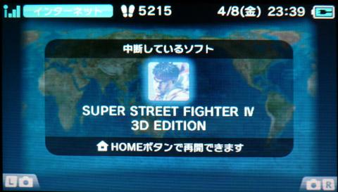 ST4_3D_11.jpg
