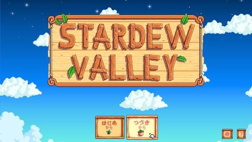 StardewValley_000.jpg