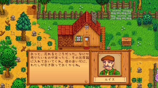 StardewValley_001.jpg