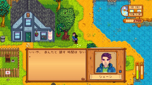 StardewValley_004.jpg