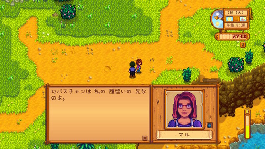 StardewValley_007.jpg