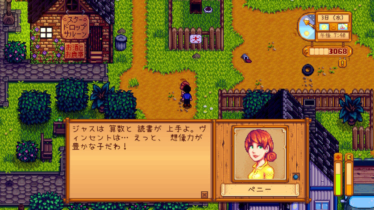 StardewValley_008.jpg