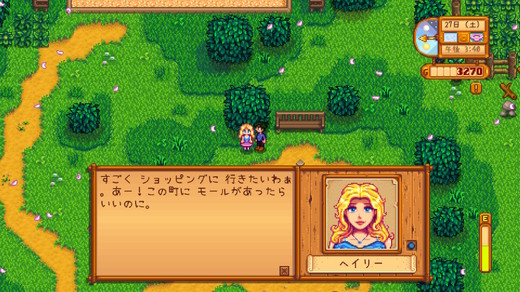StardewValley_022.jpg