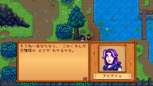 StardewValley_024.jpg