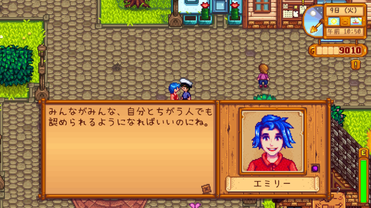 StardewValley_028.jpg