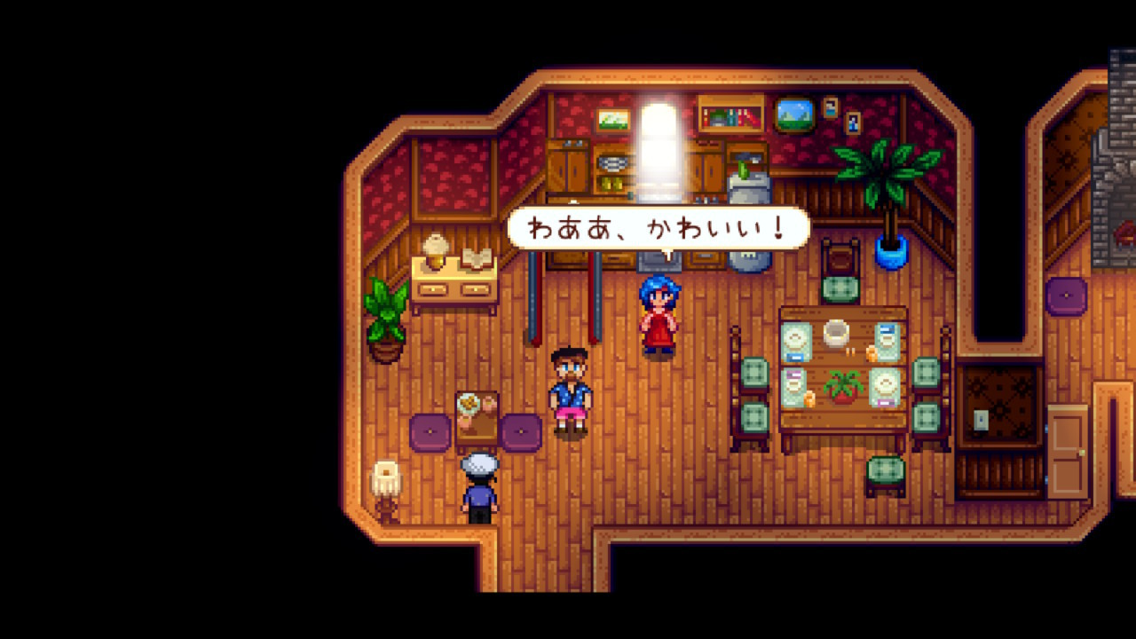 StardewValley_041.jpg