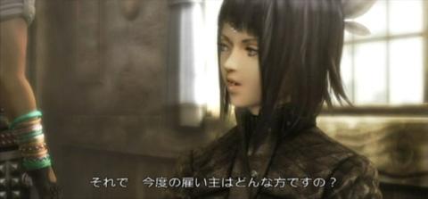 THE_LAST_STORY_01.jpg
