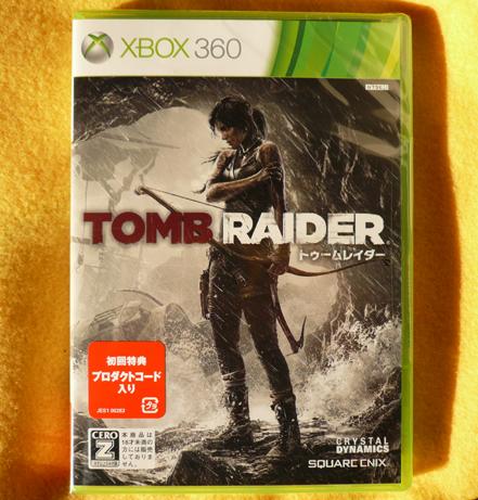 TOMB_RAIDER_00.jpg