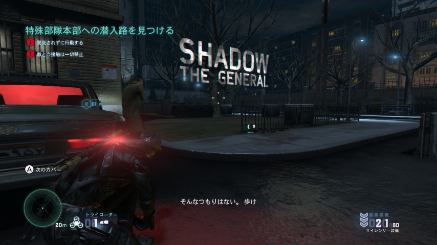WiiU_screenshot_GamePad_01128_20140324204521208.jpg