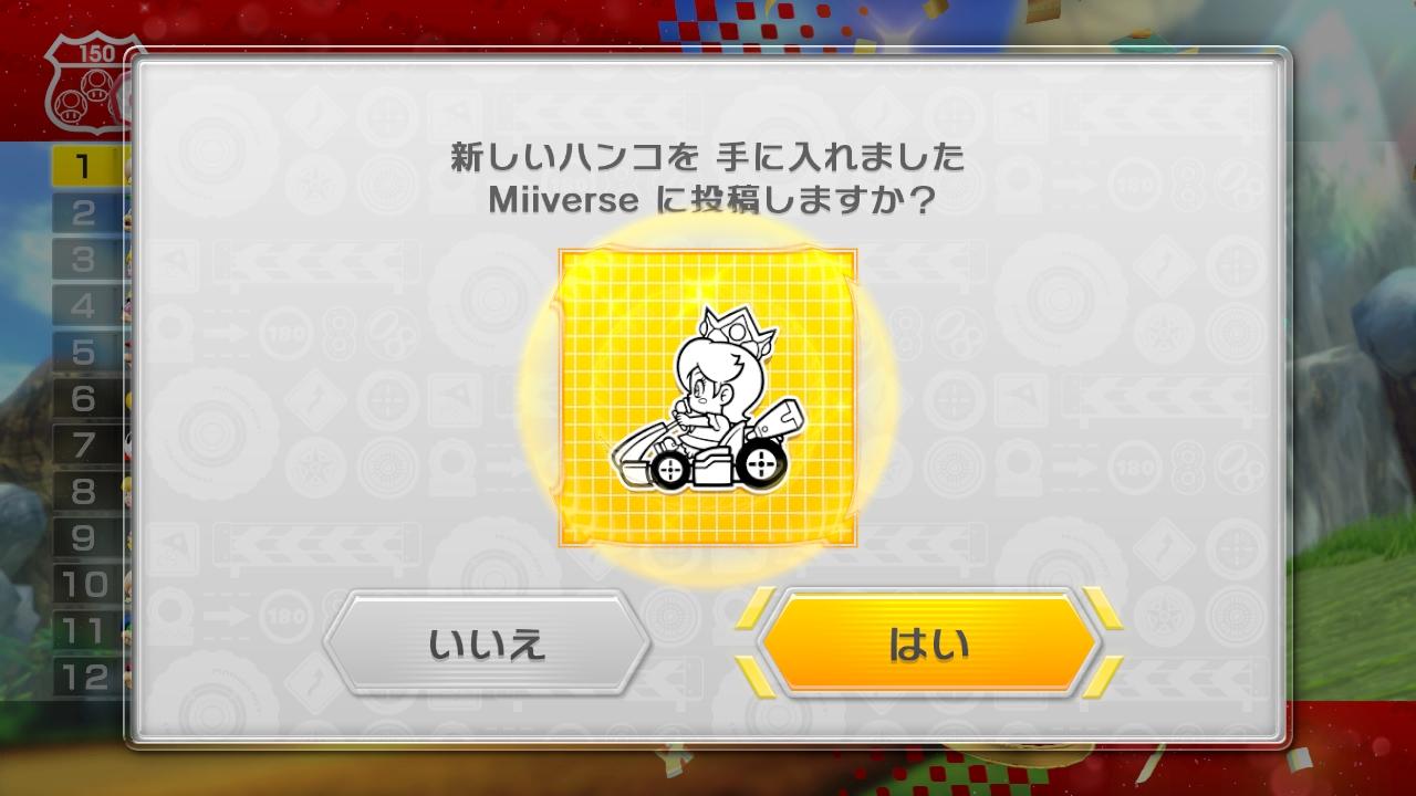 WiiU_screenshot_TV_010EB_20140530223103bd3.jpg