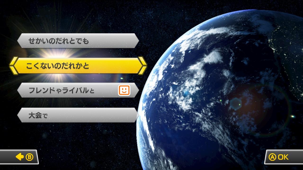 WiiU_screenshot_TV_010EB_20140603204159454.jpg