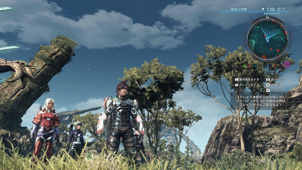 WiiU_screenshot_TV_01161.jpg