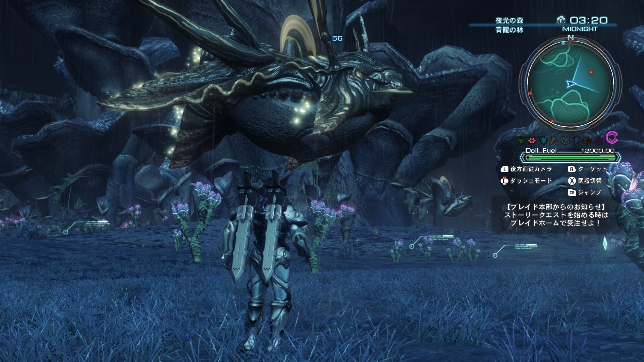 WiiU_screenshot_TV_01161.jpg