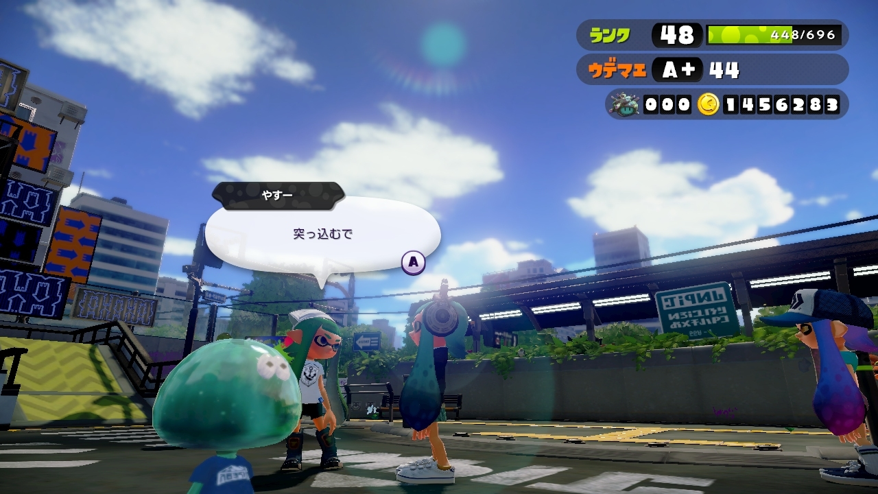 WiiU_screenshot_TV_0162B.jpg