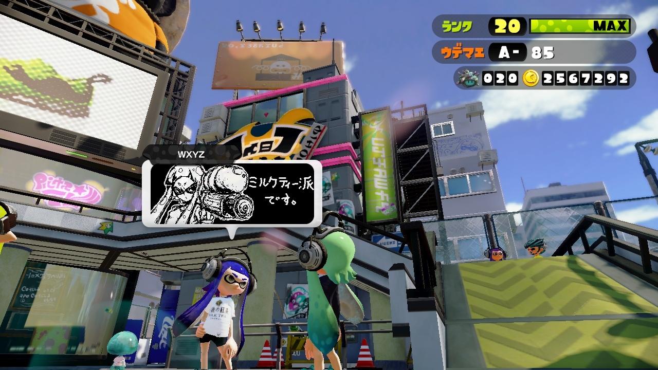 WiiU_screenshot_TV_0162B.jpg