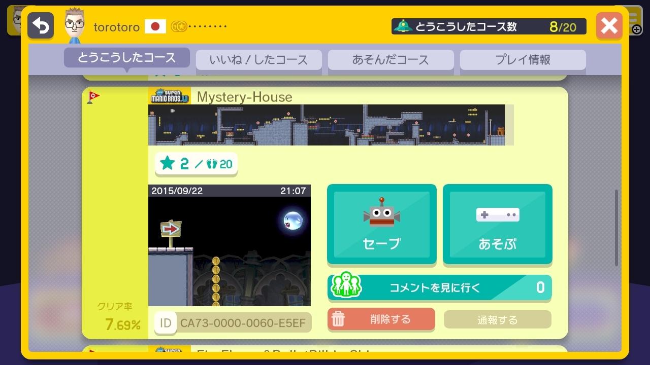 WiiU_screenshot_TV_018DB.jpg