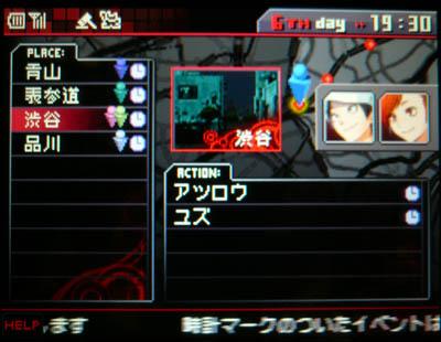 devil_s23.jpg