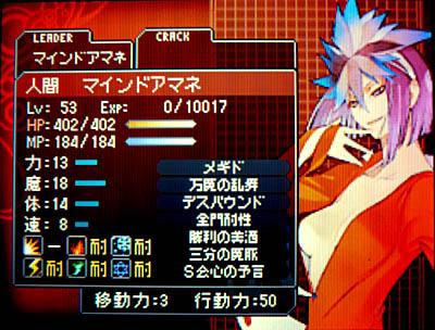 devil_s27.jpg