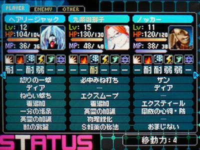 devil_s2_06.jpg