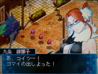 devil_s2_09.jpg