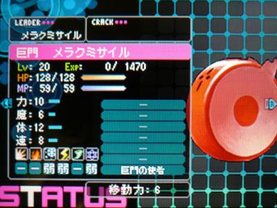 devil_s2_10.jpg