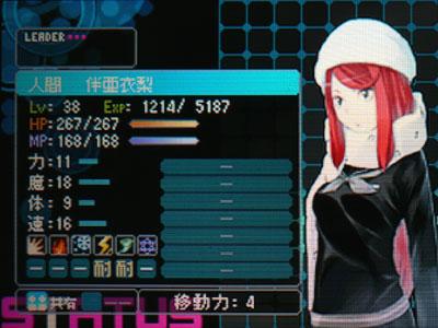 devil_s2_24.jpg